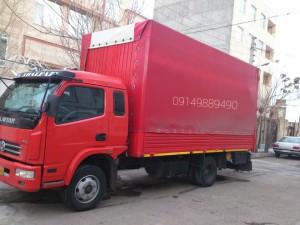حمل و نقل اثاثیه منزل با اکیپ مجرب خدمات اسباب کشی و باربری شهری