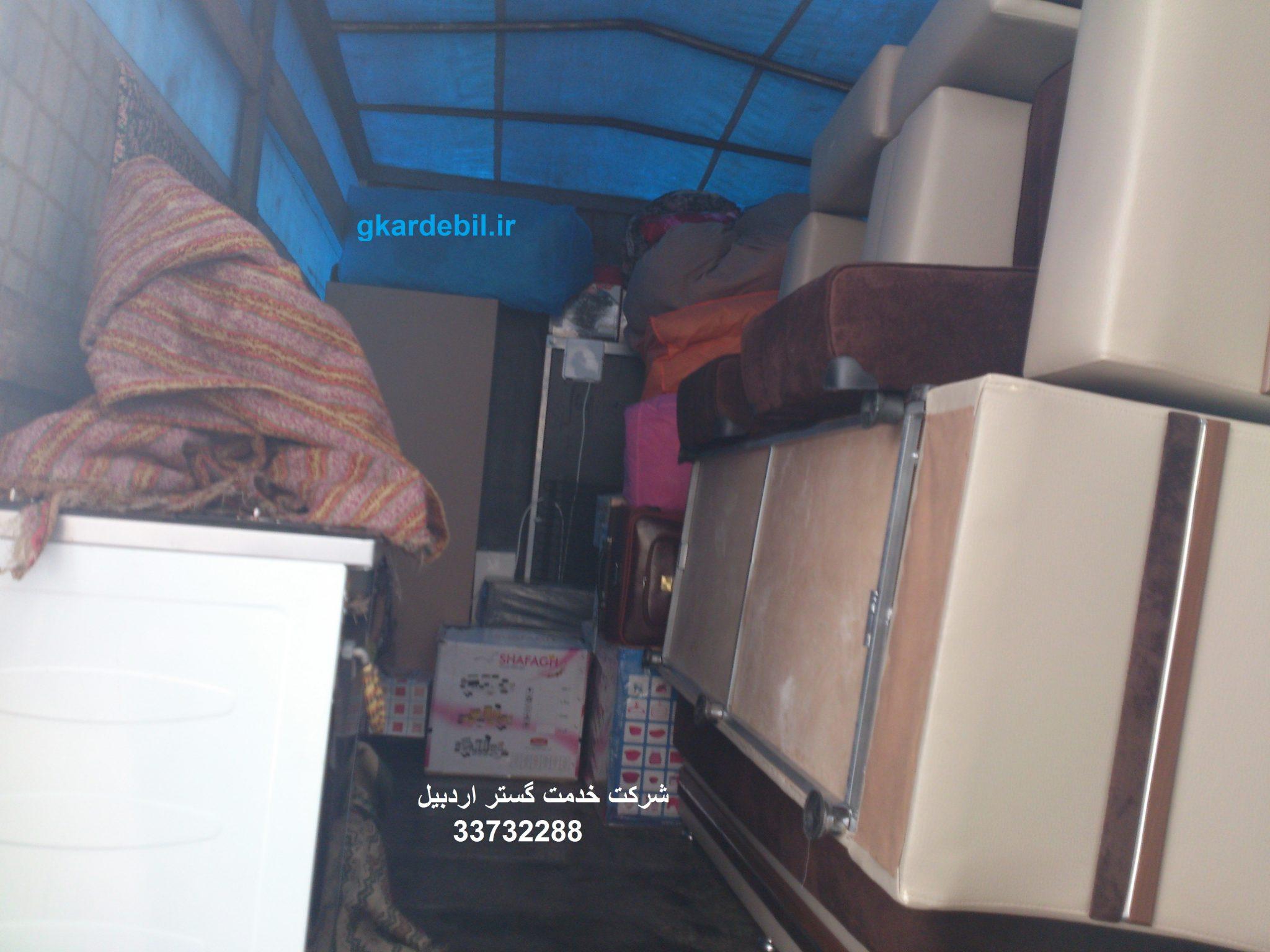 خدمات اسباب کشی در اردبیل و شهرستان